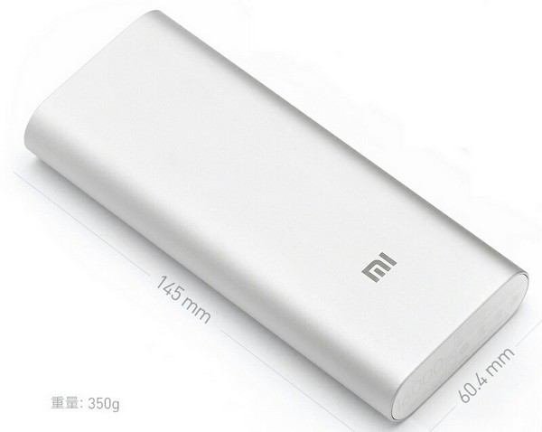 Xiaomi Power bank 16000 mAh-تصویر اصلی