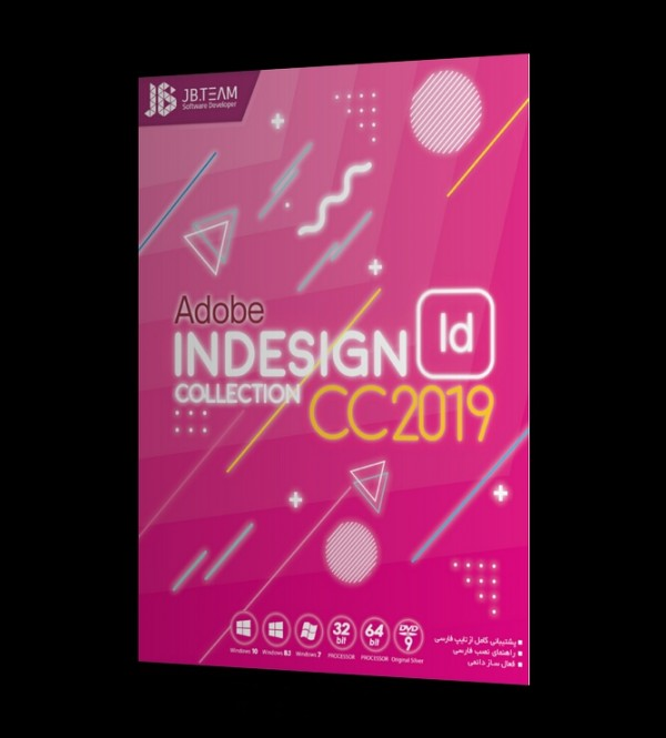 چانه Adobe Indesign CC 2019 + Collection