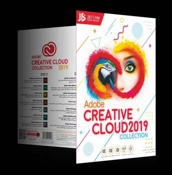Adobe Creative Cloud 2019-تصویر اصلی