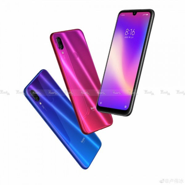 چانه Redmi note 7 128 black & blue بدون ریجستر