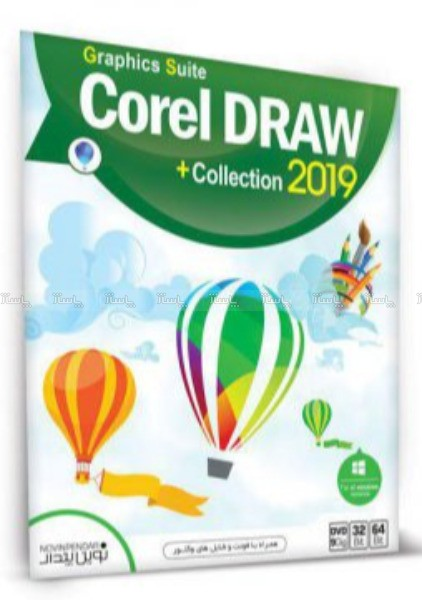 corel draw colection 2019-تصویر اصلی