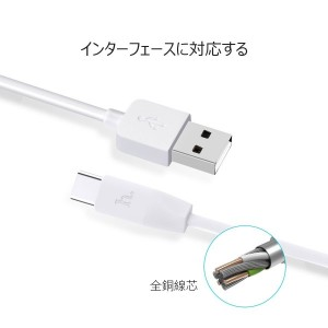 X1 Rapid charging cable Type-C 1M-تصویر 3