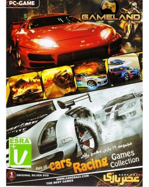 Cars Racing Game Collection
