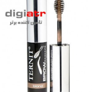 ریمل ابرو Ternit Brow Mascara Blond 4.2ml