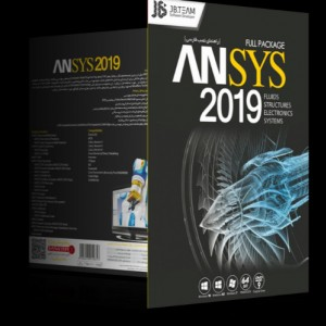 Ansys Product 2019-تصویر 3