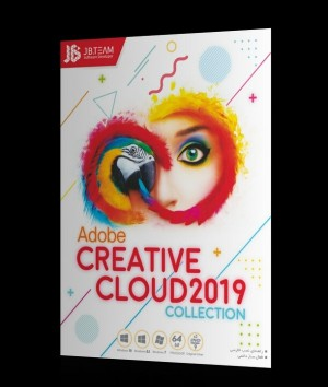 Adobe Creative Cloud 2019-تصویر 2