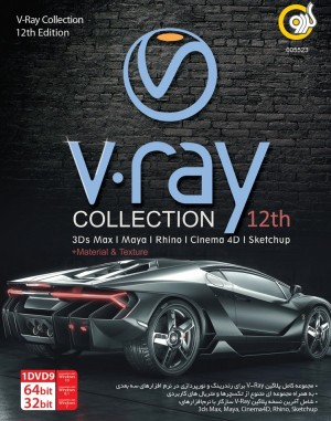 V-Ray Collection 12th Edition 32&64-bit 1DVD9