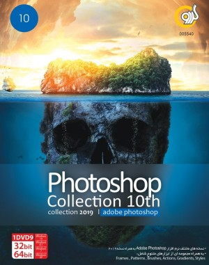 Photoshop Collection 10th Edition 1DVD9
