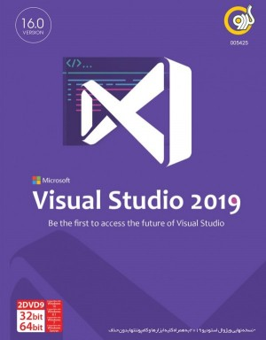 Visual Studio 2019 2DVD9
