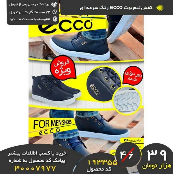 کفش ecco-تصویر اصلی