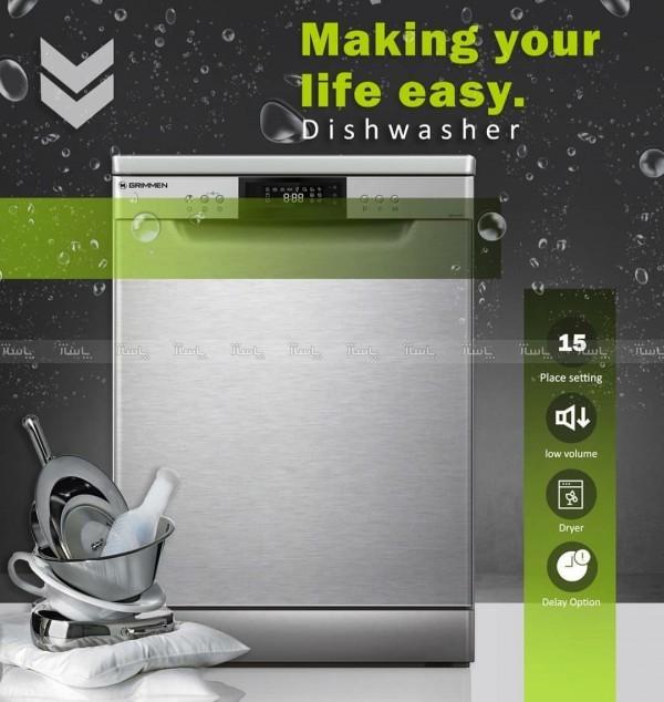 ماشین ظرفشویی گریمن-تصویر اصلی