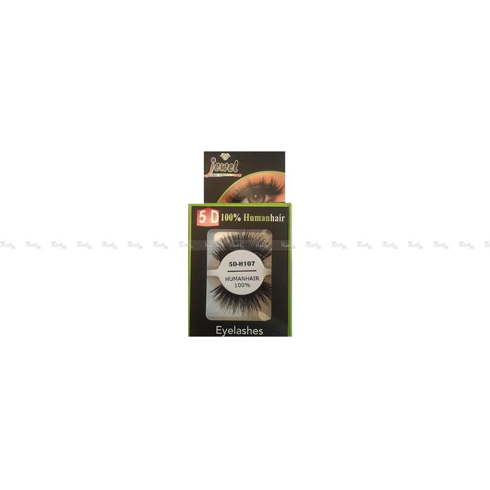 مژه مصنوعی جفتی مدل 5D-H107 Human Hair جویل-تصویر اصلی