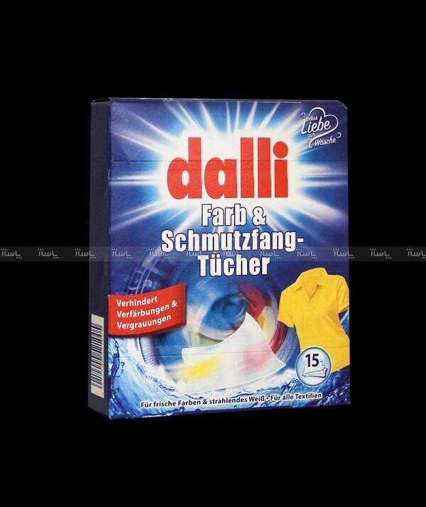 دستمال رنگ گیر رنگی و ضدکرک مخصوص ماشین لباسشویی 15 عددی دالی آلمان-تصویر اصلی