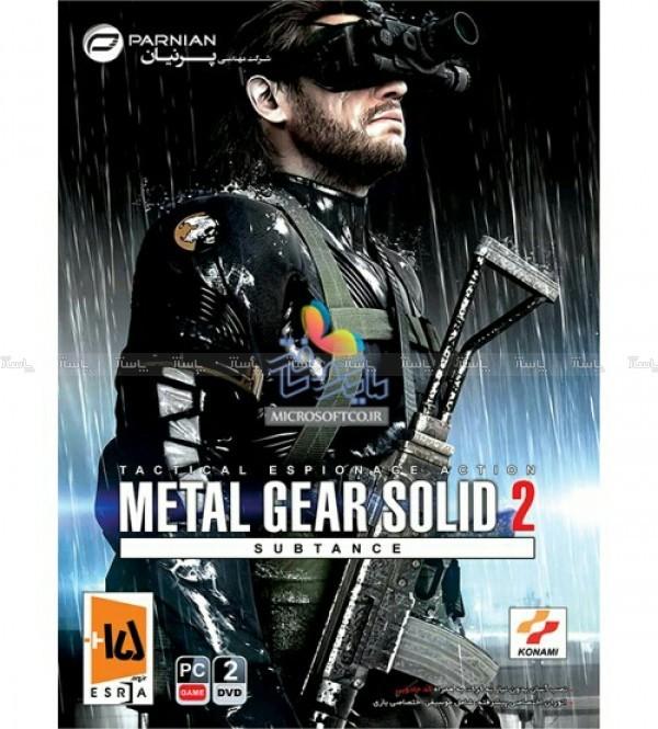 بازی متال گیر سالید Metal Gear Solid 2 Substance - پرنیان-تصویر اصلی