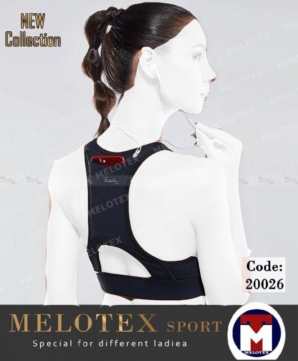 نیم تنه تک Melotex-تصویر اصلی