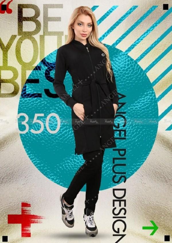 ست مانتو شلوار جدید زنانه-تصویر اصلی