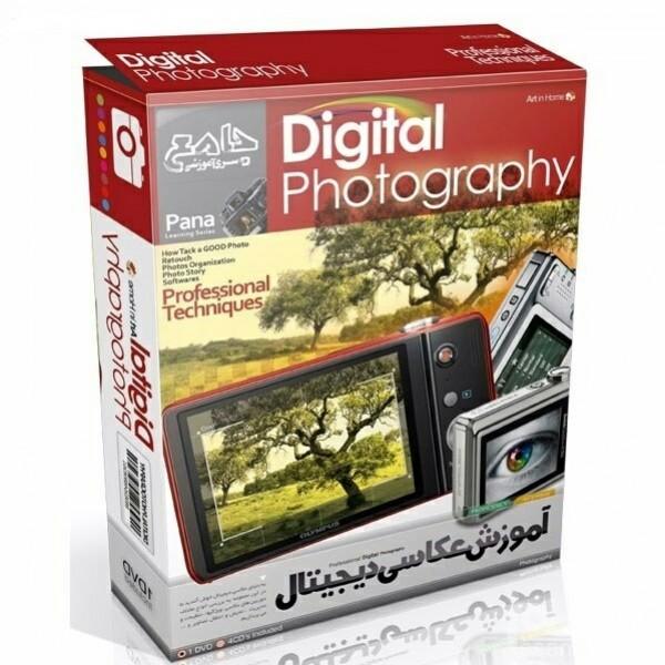 آموزش عکاسی دیجیتال Digital Photography-تصویر اصلی
