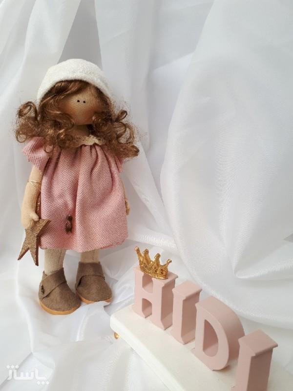 عروسک روسی مو فرفری گالری هیدی کد 1-تصویر اصلی