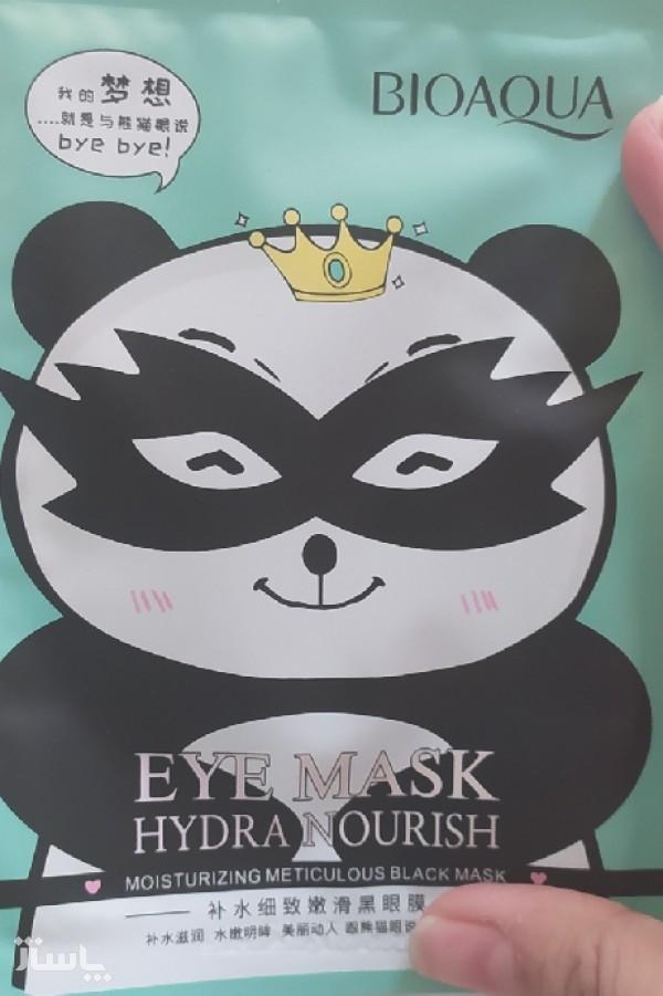 ماسک دورچشم-تصویر اصلی