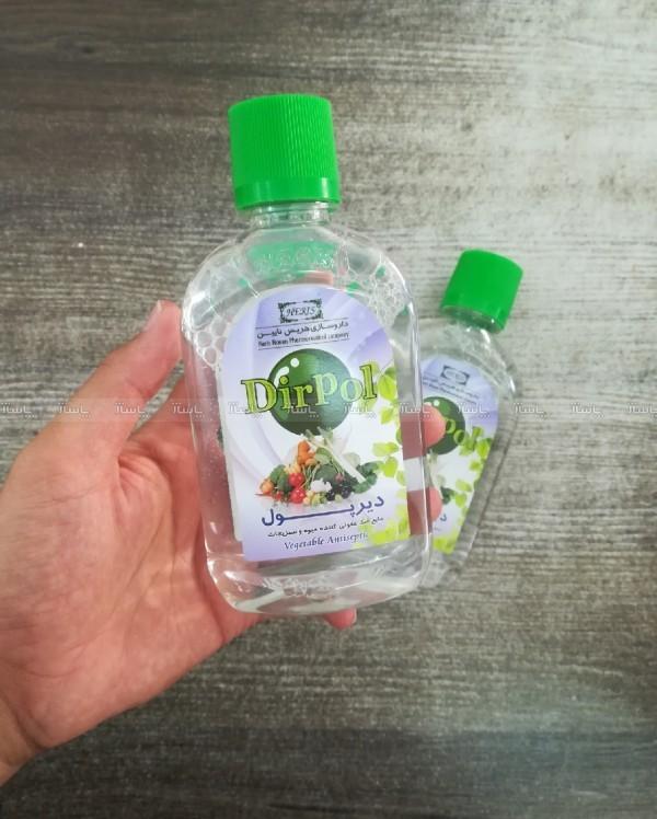 محلول ضد عفونی میوه وسبزیجات دیرپول 250ml-تصویر اصلی