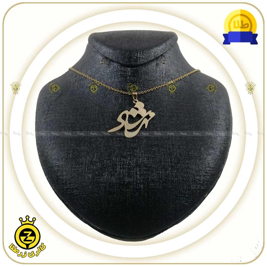 پلاک اسم مهرشاد فارسی طرح دوم-تصویر اصلی