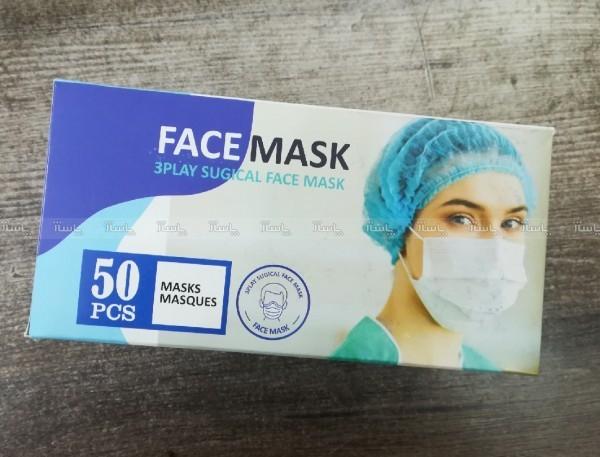 ماسک سه لایه پرستاری بسته 50 عددی-تصویر اصلی