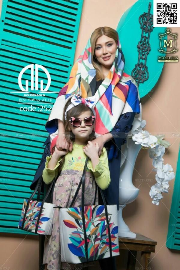 ست کیف و روسدی ( مادر و دختر )-تصویر اصلی