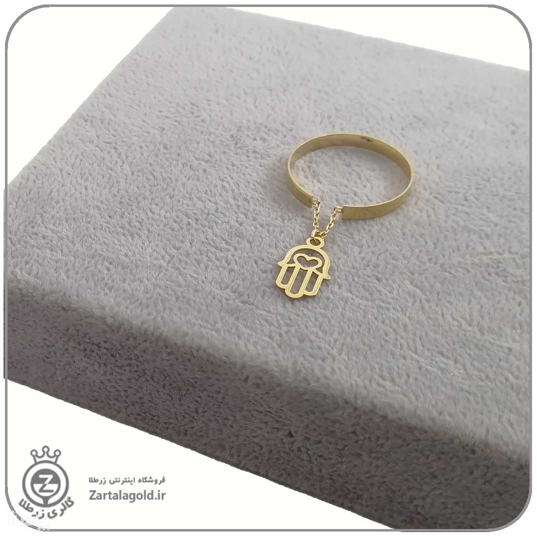 انگشتر طلا فری سایز با آویز دست همسا-تصویر اصلی