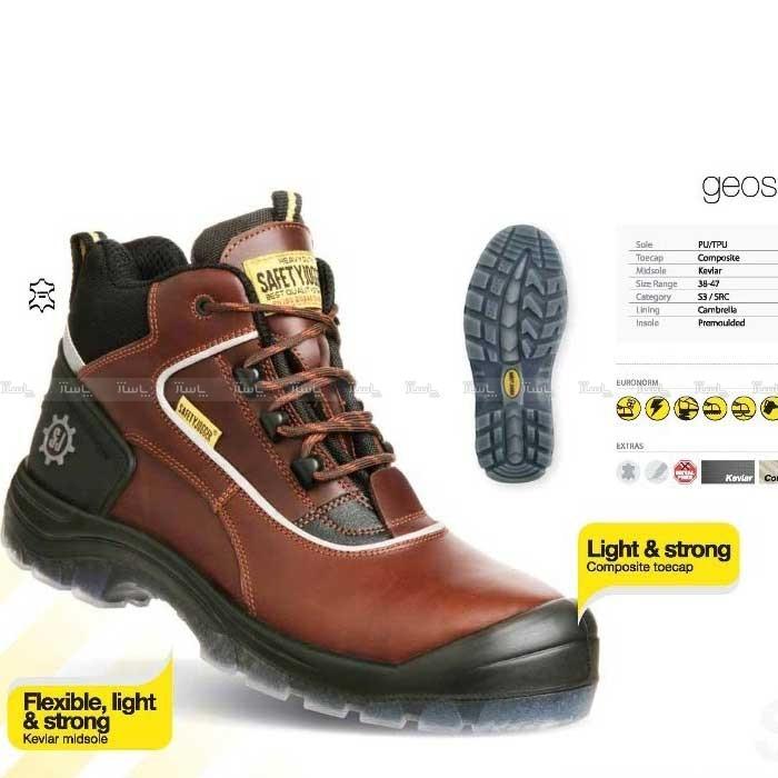 کفش ایمنی سیفتی جاگر مدل GEOS S3-تصویر اصلی