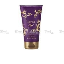 چانه لوسیون بدن Divine Royal perfumed body lotion