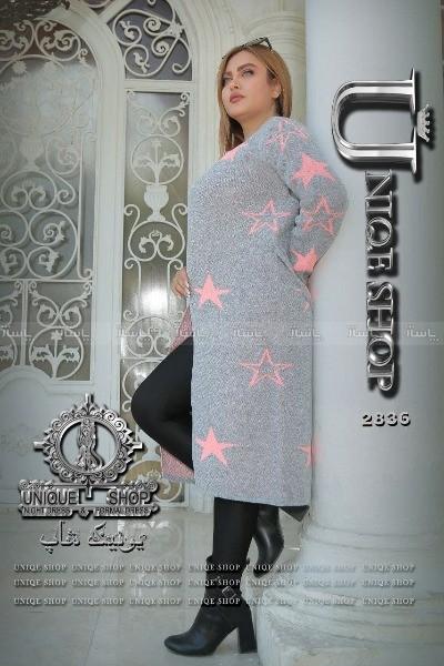 مانتو بافت طرح ستاره شکلا-تصویر اصلی