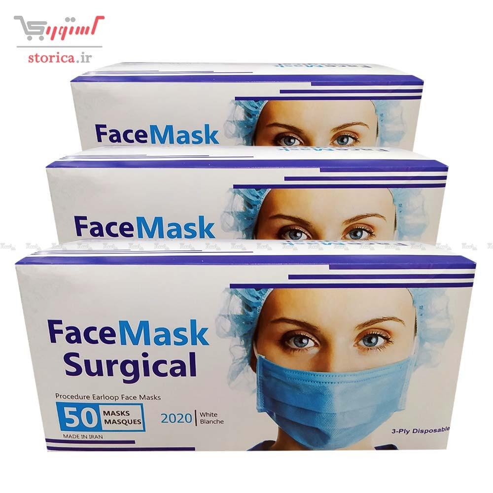 ماسک سه لایه پزشکی (فیلتر ملت) بسته 200 عددی-تصویر اصلی