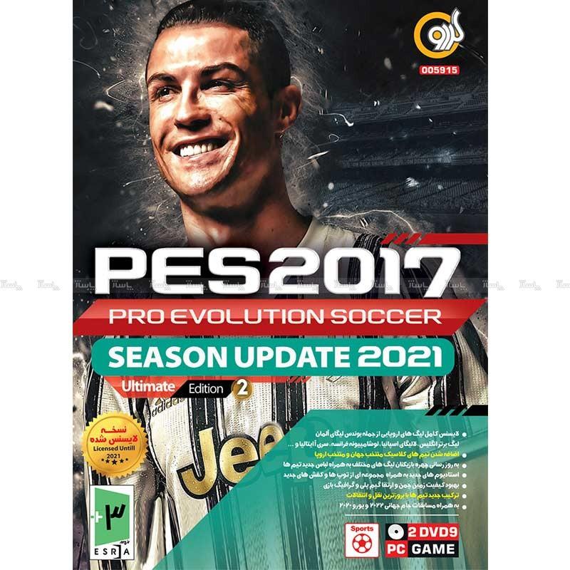 PES 2017 Season Update 2021 Ultimate Edition2 PC 2DVD9 گردو-تصویر اصلی
