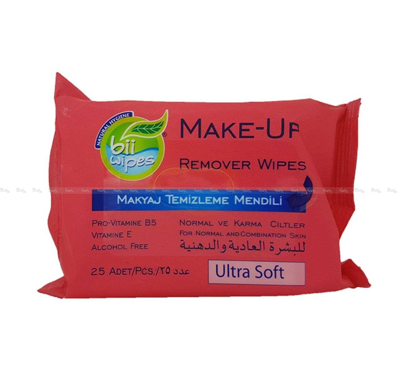 دستمال مرطوب پاک کننده آرایش بی ویپس Bi Wipes-تصویر اصلی