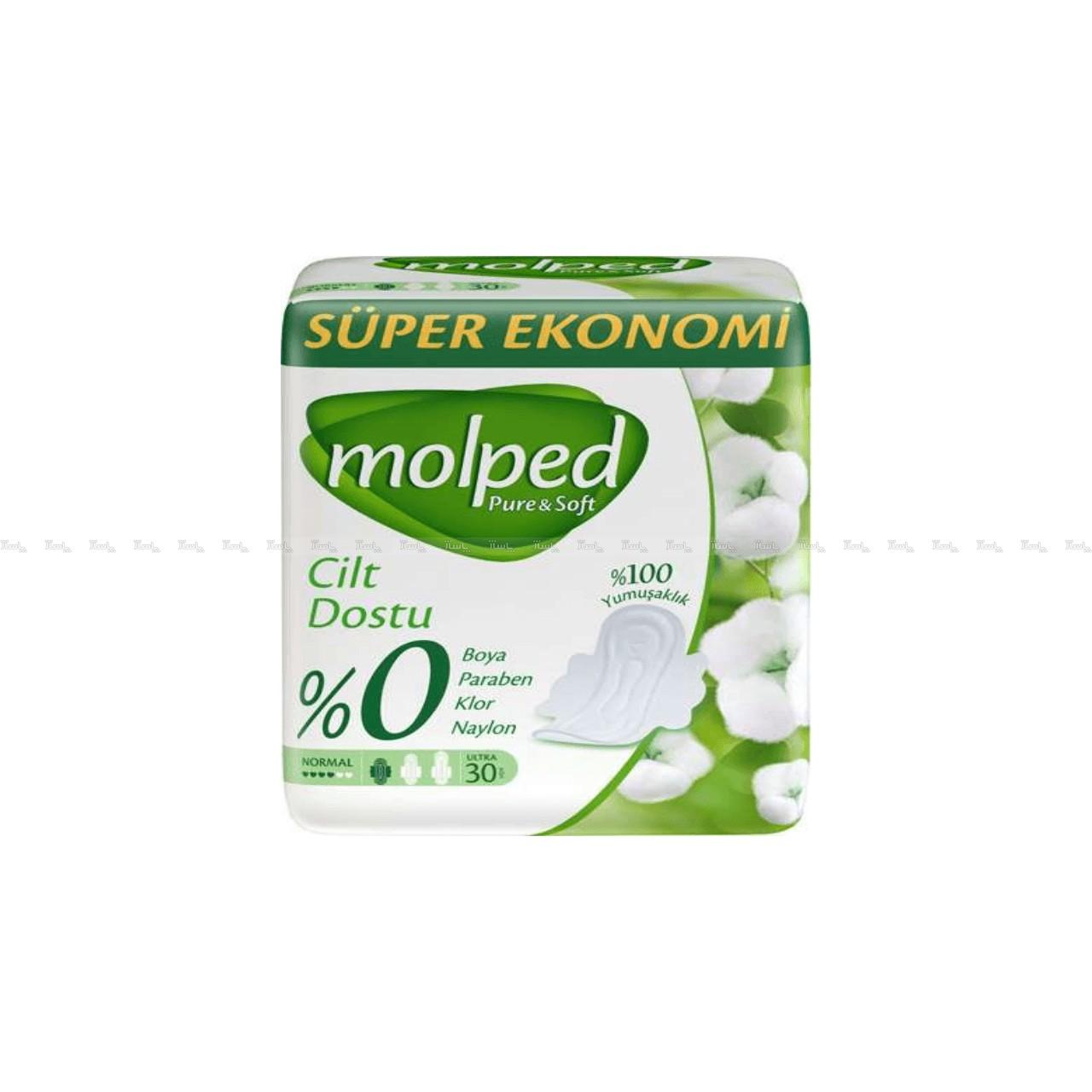نوار بهداشتی مولپد نرمال ۳۰ عددی molped-تصویر اصلی