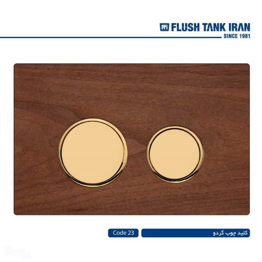 کلید چوب گردو فلاشتانک ایران کد 23-تصویر اصلی