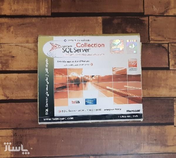 نرم افزار SQL SERVER-تصویر اصلی