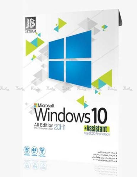 ویندوز Windows 10 Assistant نشر JB team-تصویر اصلی