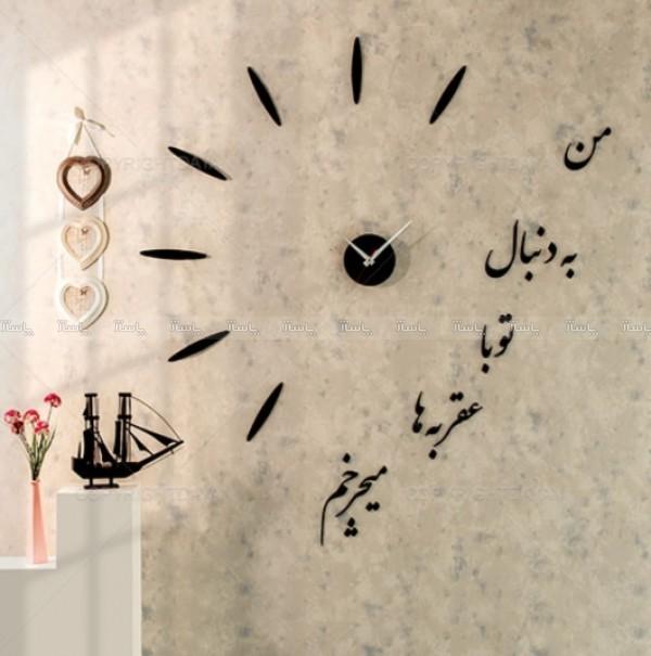 ساعت دیواری مدل چکامه-تصویر اصلی