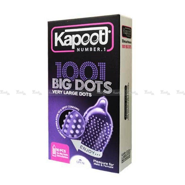 کاندوم خاردار کاپوت مدل BIG DOTS بسته 10 عددی-تصویر اصلی