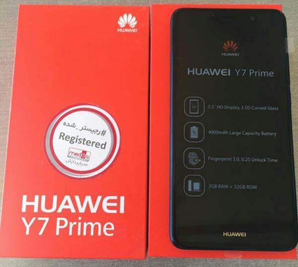 فروش ویژه هوآوی مدل y7 prime-تصویر اصلی