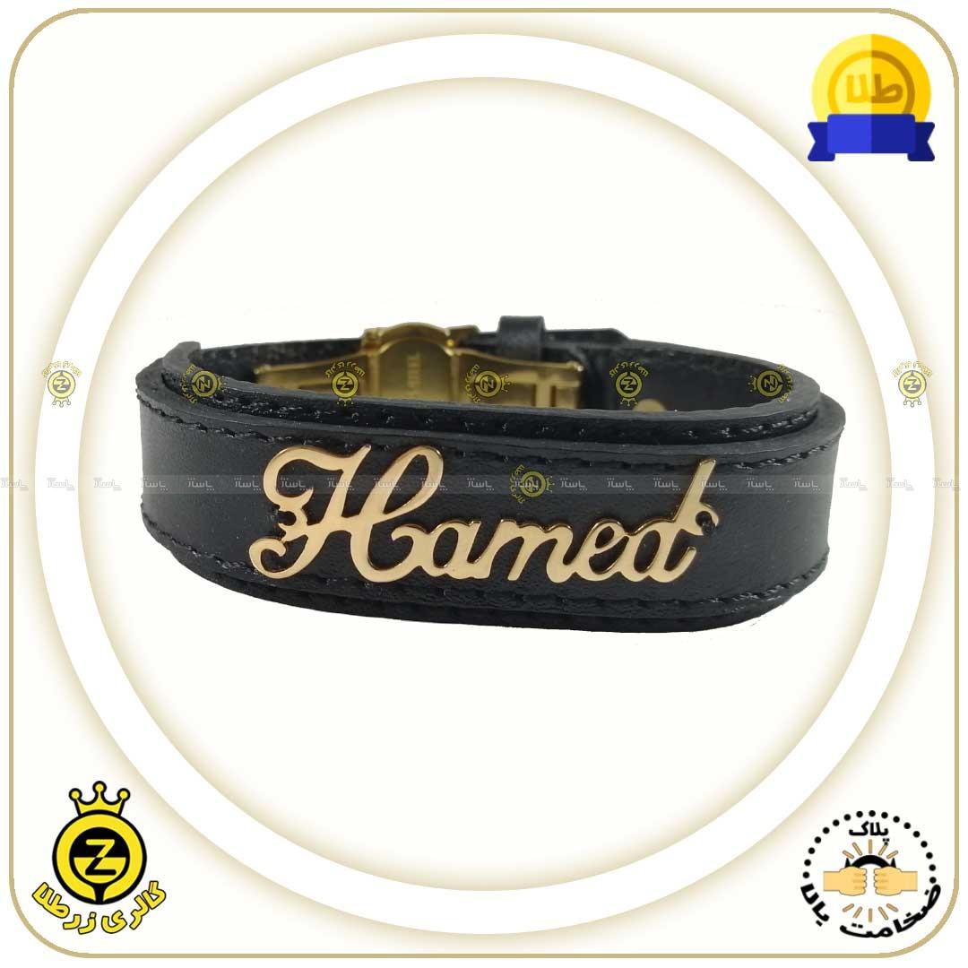 دستبند چرم اسم حامد-تصویر اصلی