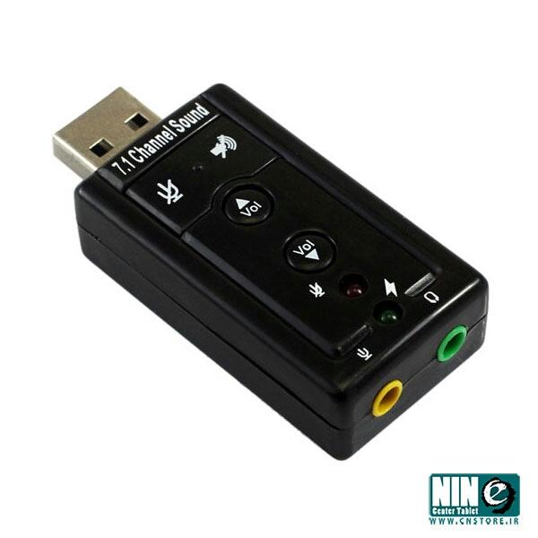 مبدل - کارت صدا USB اکسترنال ولوم دار-تصویر اصلی