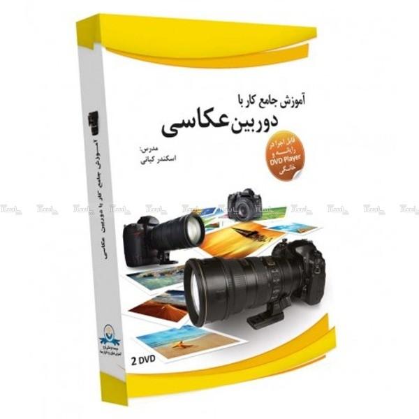 آموزش کار با دوربین عکاسی-تصویر اصلی