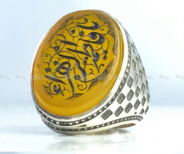 انگشتر عقیق زرد حکاکی یافاطمه الزهرا س-تصویر اصلی