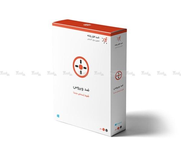 ضد ویروس شید-تصویر اصلی