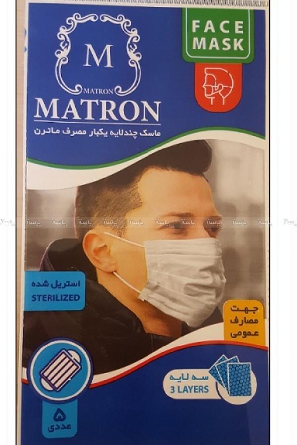 ماسک بهداشتی سه لایه فول پرس-تصویر اصلی