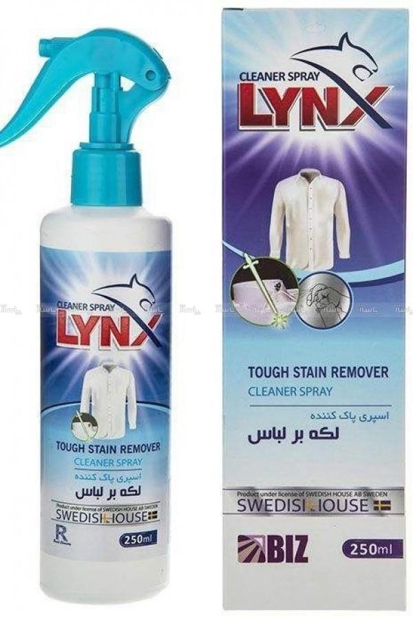 اسپری لکه بر لباس لینکس ( Lynx )-تصویر اصلی