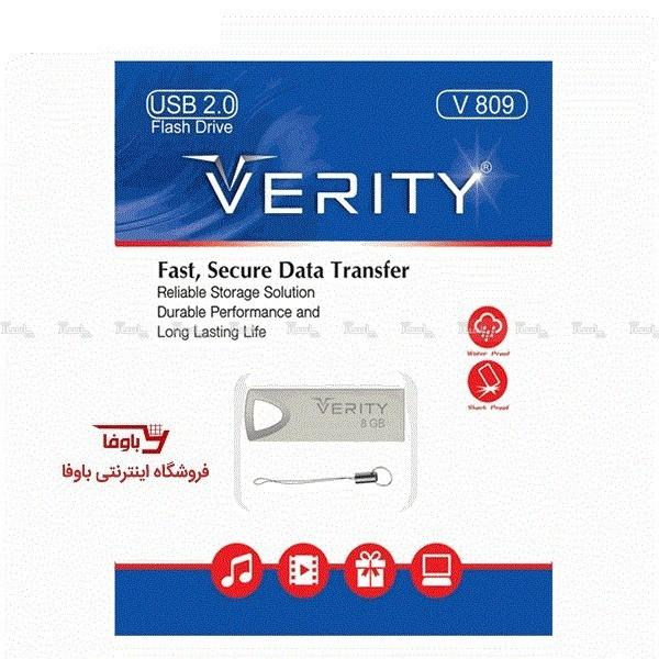 فلش Verity 809 32G-تصویر اصلی