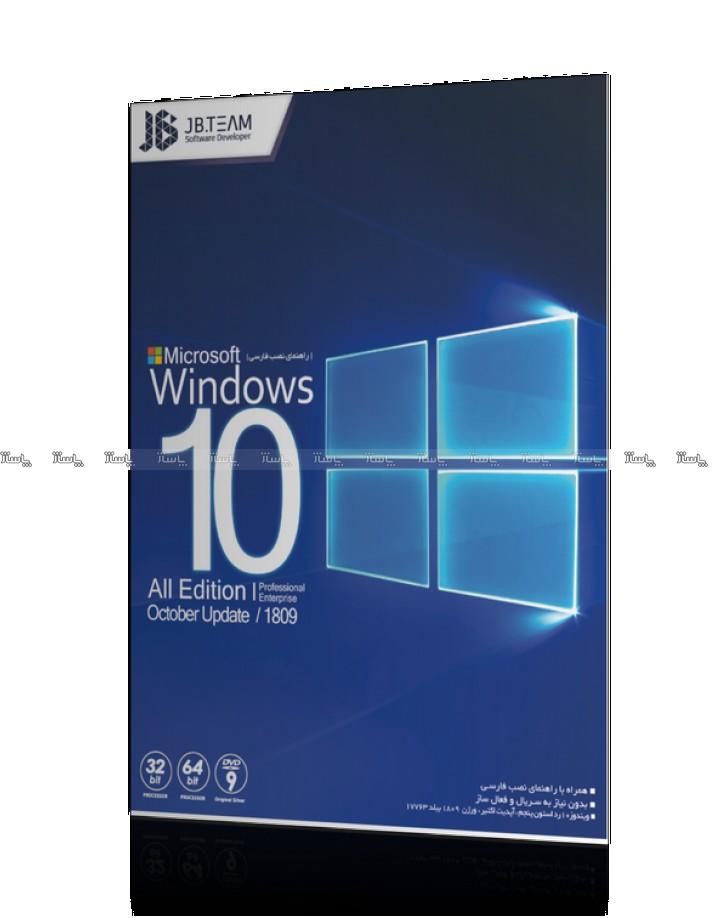 ویندوز ۱۰ ورژن ۱۸۰۹ Windows 10 October Update 2018-تصویر اصلی